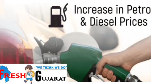 Petrols Diesel Price India Today