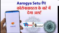 Aarogya Setu App Mygov.in