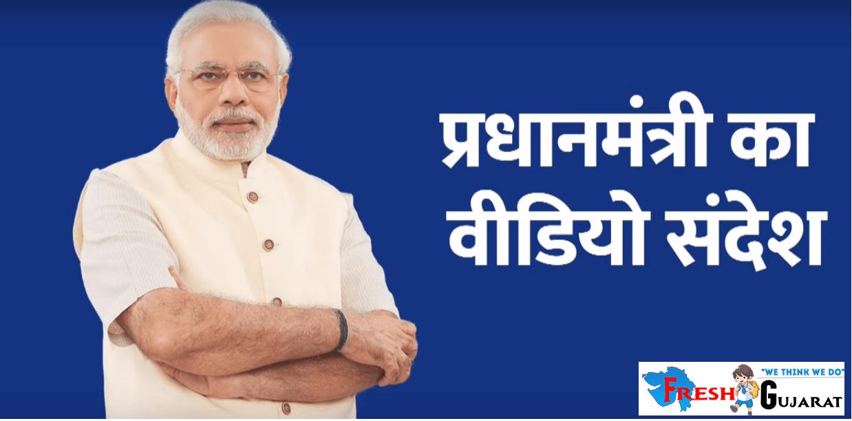 PM Modi's COVID-19