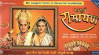 Ramanand Sagar Ramayan Episode