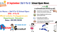 21 September Std 9 To 12 School Open