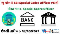 State Bank of India Bharati