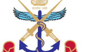 Armed Forces Medical Services Recruitment