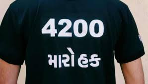 4200 Gread Pay Latest News Updates 2020