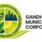 GMC Clerk (Advt. No. 07/2017-18) Waiting List