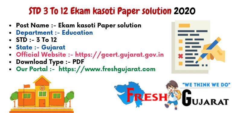 Ekam kasoti Paper solution
