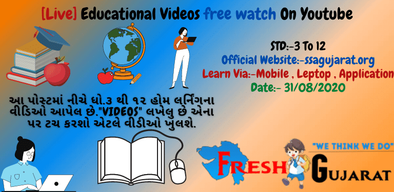 Educational Videos free download