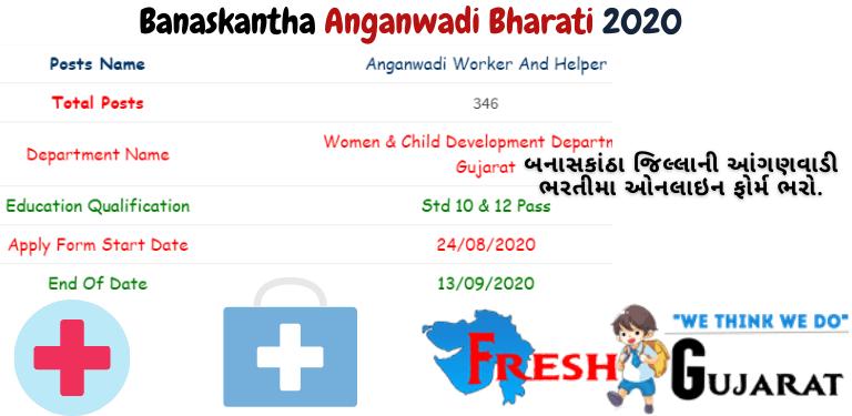 Banaskantha Anganwadi Bharati