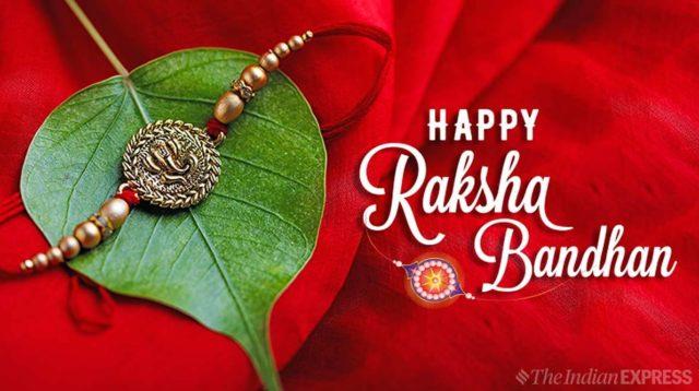 Rakshabandhan Whatsapp Dp Status images