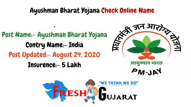 Ayushman Bharat Yojana Register Online