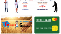 Kisan Credit Card Yojana Gujarat