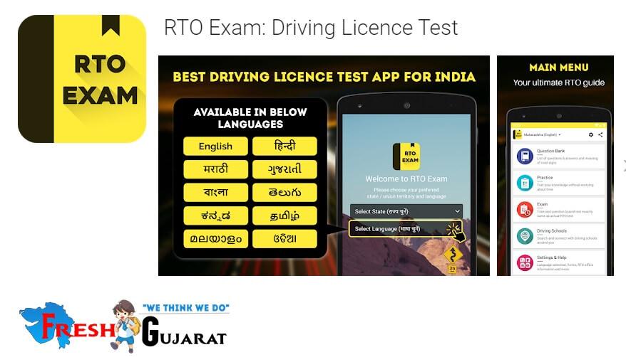 RTO Exam in Gujarat