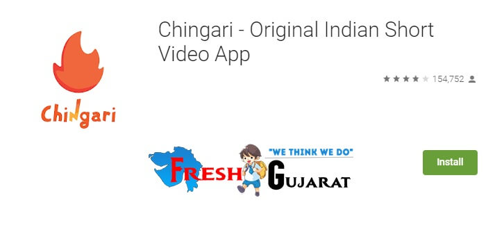 Chingari app downloading