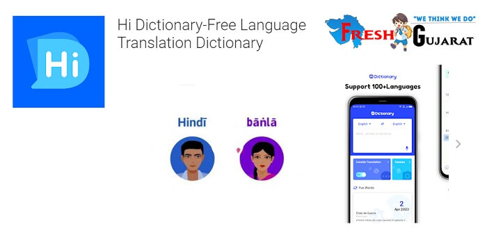 Hi Dictionary App Download