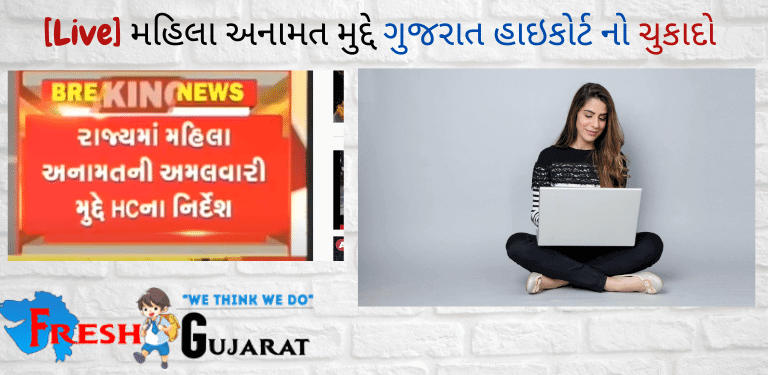 Women's Reservation case