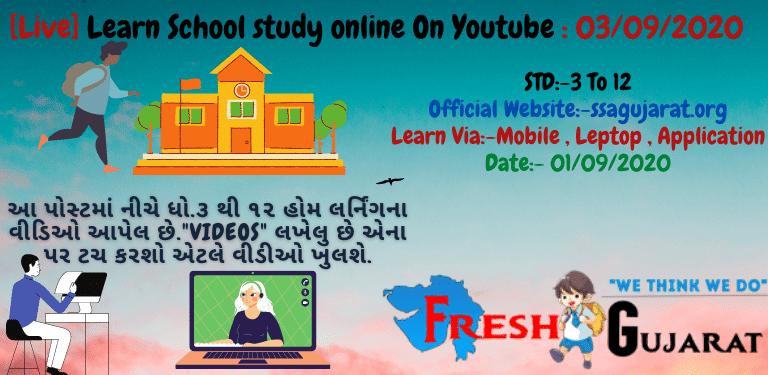 Learn School study online