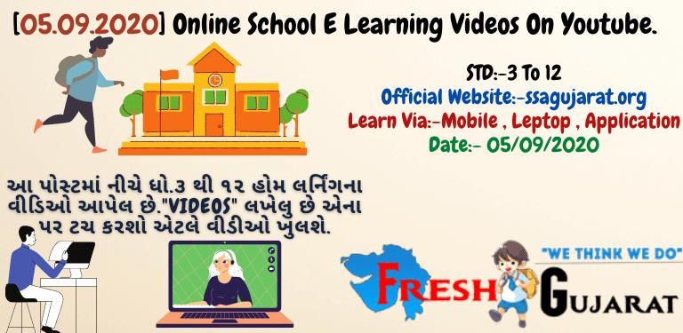 Online E Learning School Videos