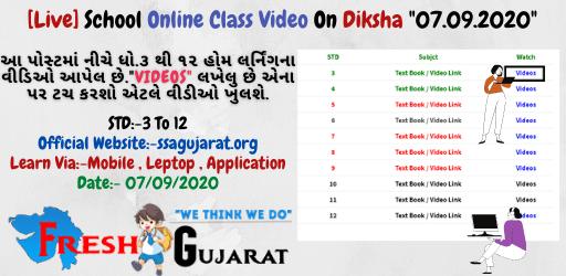 School Online Class Video