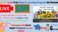 Online E Learning Programs