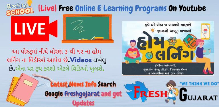 Online E Learning Programs