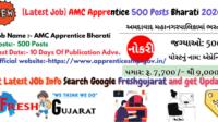 AMC Apprentice 500 Posts Bharati