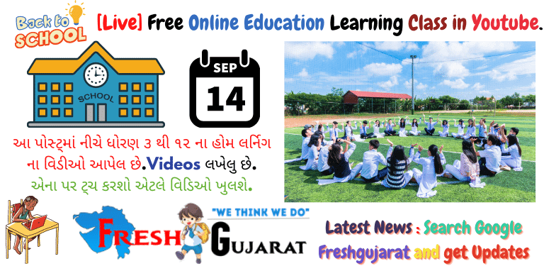 Online Education Learning Class