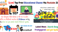 Top Free Online Educational Classes