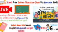 Free Online Education Class