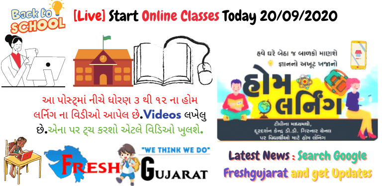 Start Online Classes Today