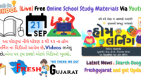 Online School Study Materials