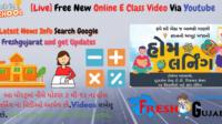Free New Online E Class Video