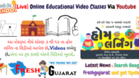 Free Online Educational Video Classes