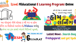 Educational E Learning Programs Online