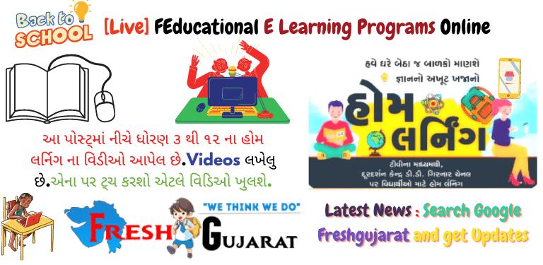 Educational E Learning Programs Online
