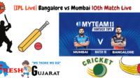 Bangalore vs Mumbai 10th Match Live