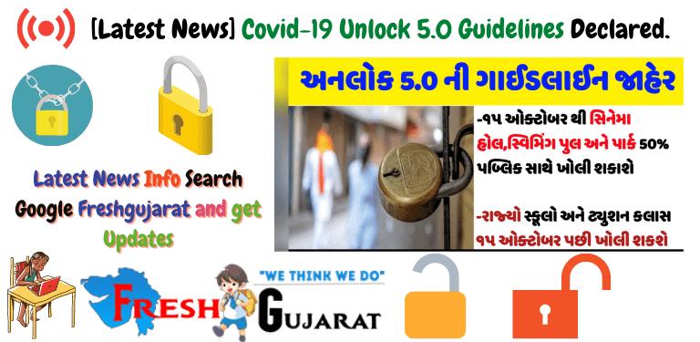 Covid-19 Unlock 5.0 Guidelines