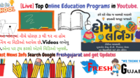 Top Online Education Programs in Youtube