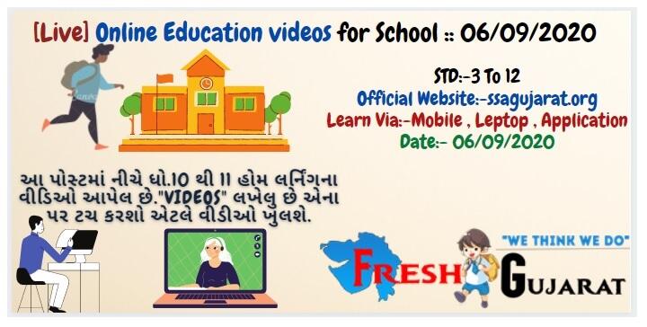 Online Education videos