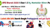 GPSC Bharati 2020