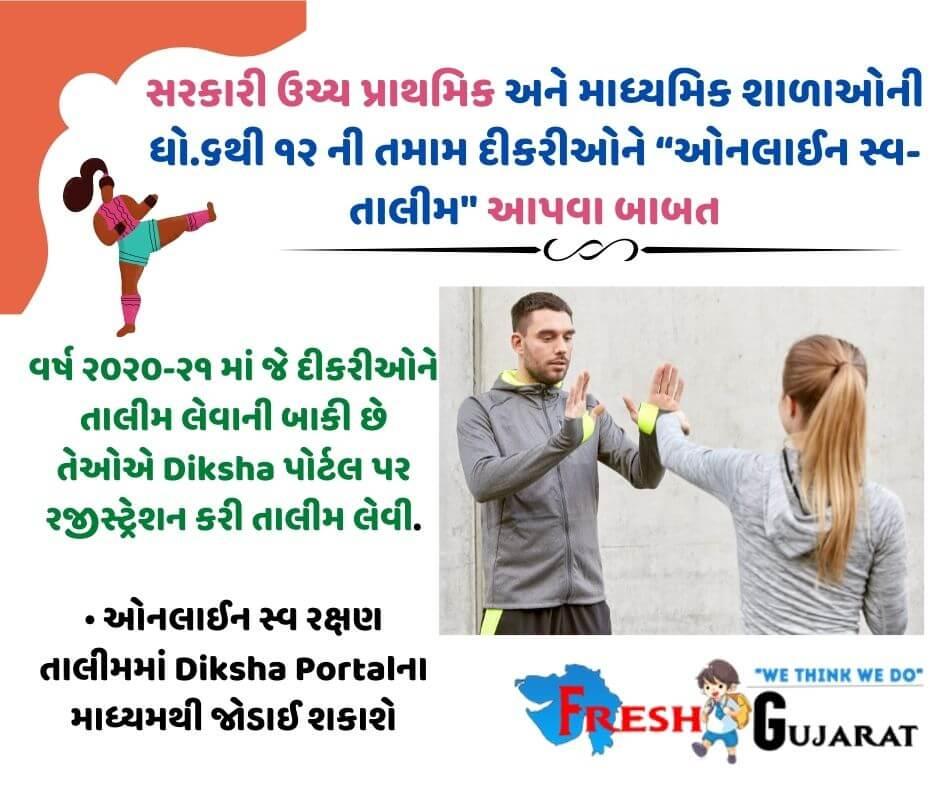 Self Defense Training Gujarat