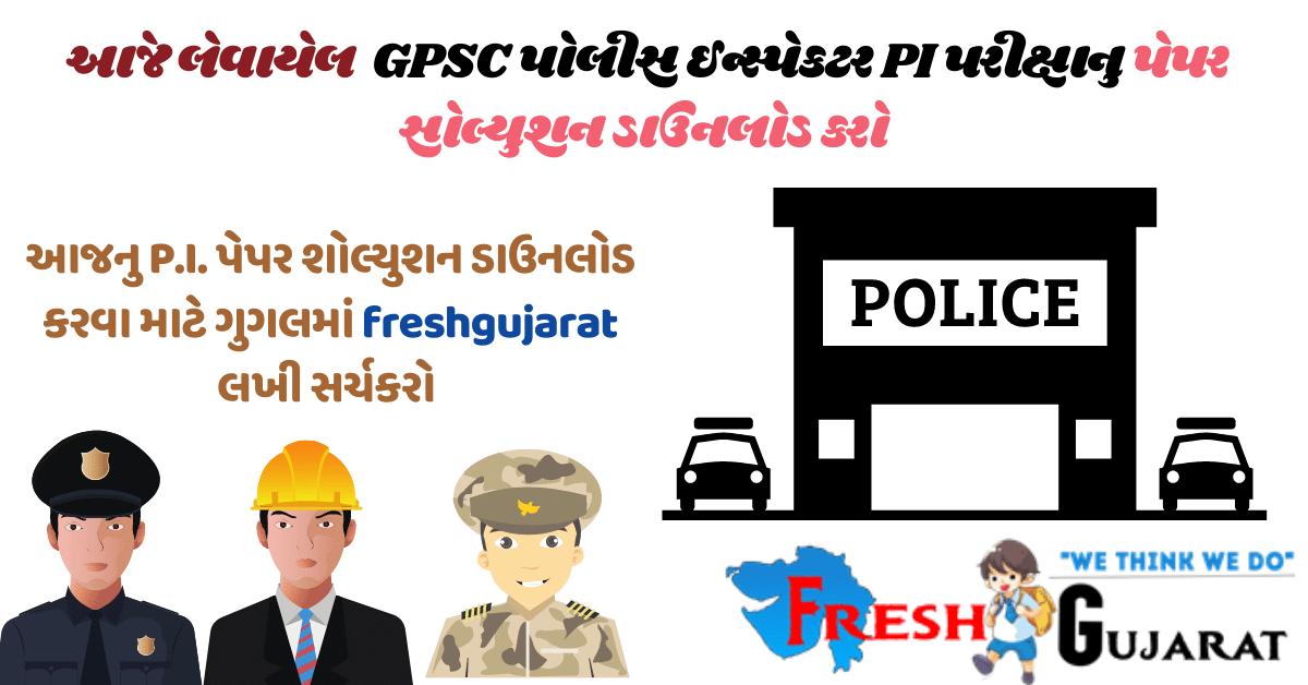 Police Inspector (PI) Paper Solution