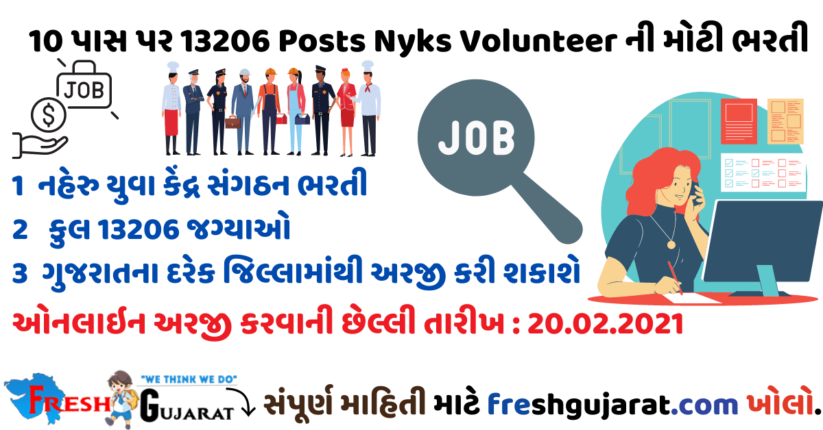 13206 Posts Nyks Volunteer Recruitment 2021
