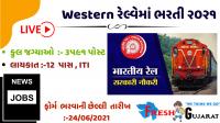3591 Posts Western Railway Bharati