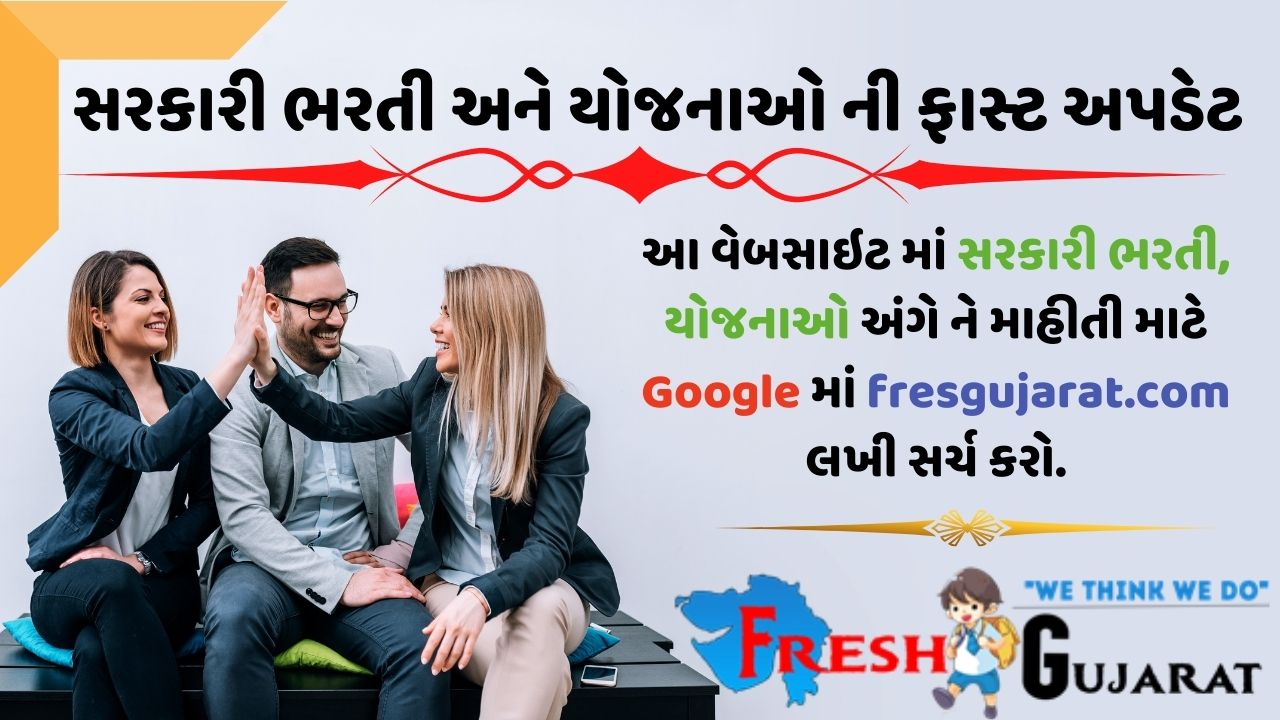 freshgujarat.com