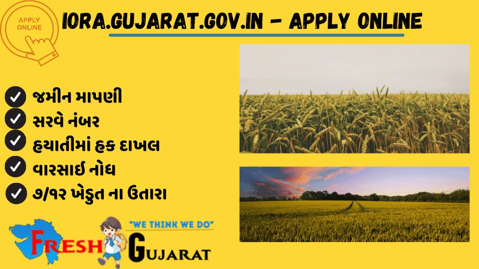 iora.gujarat.gov.in