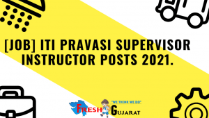 [Job] ITI Pravasi Supervisor Instructor Posts 2021.