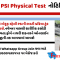 Police PSI Physical Test