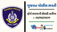 Gujarat PSI Bharati