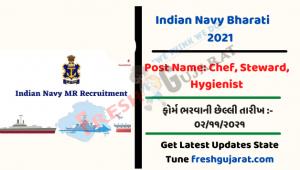 Indian Navy Bharati