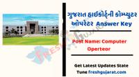 High Court of Gujarat Computer Operator Answer Key